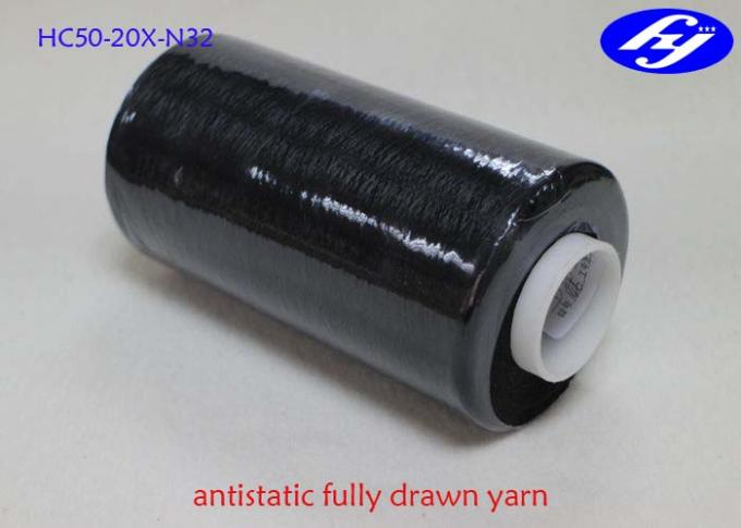 Blended Anti Static Fabric 70D Carbon Coated Conductive Filament For Weaving