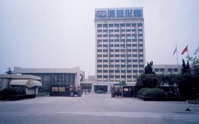 HY Networks (Shanghai) Co., Ltd.