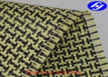 China 200GSM Plain Carbon Aramid Fabric I Pattern 1500D 3K Carbon Fiber Kevlar Fabric supplier