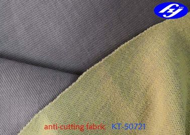 China Kevlar / Thermal Yarn Cut Resistant Material For Motocycle Jacket Interlining supplier