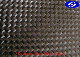 280gsm 0.34mm Plain Luggage 3k Carbon Fiber Fabric