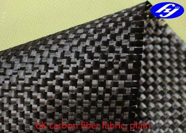 China Plain Woven 6K Plain Weave Carbon Fiber / Black 2x2 Twill Carbon Fiber supplier