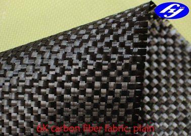 Plain Woven 6K Plain Weave Carbon Fiber / Black 2x2 Twill