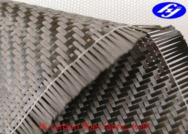 Twill 1K Toray Carbon Fiber Woven Fabric With 0 15 - 0 17MM