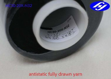 China Blended Anti Static Fabric 70D Carbon Coated Conductive Filament For Weaving supplier