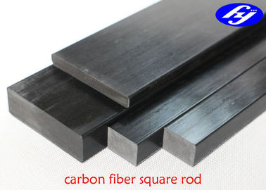 China High Strength CFRP Carbon Fiber Pultrusion With Square Or Rectangular Rod Shape supplier
