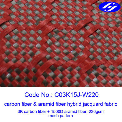 Mesh Pattern Carbon Kevlar Hybrid Fabric With Jacquard Hybrid Woven