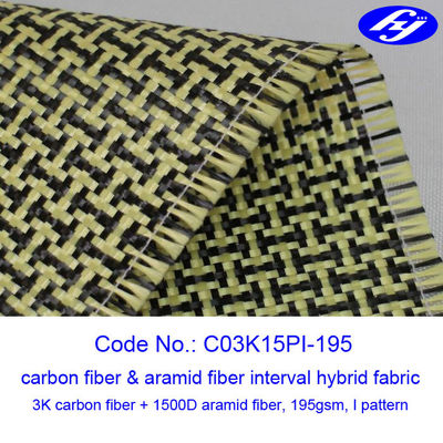 200GSM Plain Carbon Aramid Fabric I Pattern 1500D 3K Carbon Fiber Kevlar Fabric