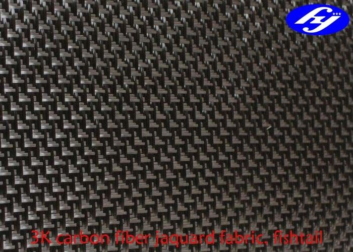Fishtail / Plane Pattern Jacquard Carbon Fiber Fabric 3K For Lamborghini