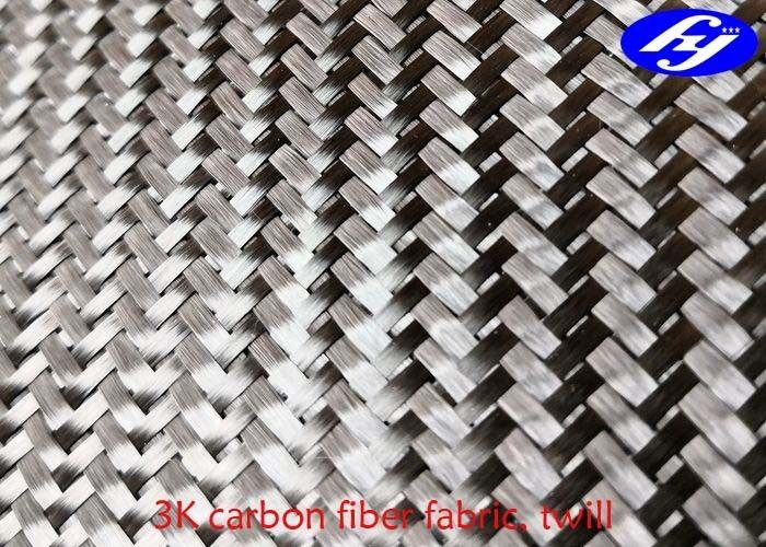 Twill 3K Carbon Fiber Woven Fabric / Plain Carbon Fiber For