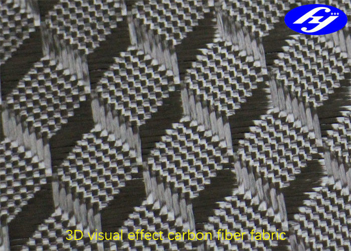 150cm Stereoscopic Visual Impact 3D Carbon Fabric