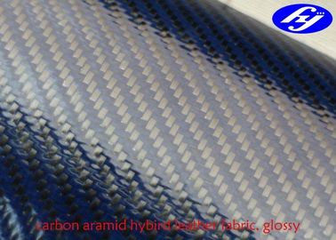 Twill Polyurethane Leather Fabric Blue Glossy Carbon Kevlar Fabric For Clothing