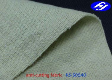 High Performance Stab Resistant Fabric Knitted Aramid Fiber Fabric With Steel Wire