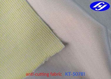 Knitted Weaving Scratch Resistant Fabric With Mildew Proof / Antibiosis