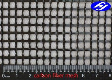 5MM X 5MM Carbon Kevlar Weave Mesh Fabric With 0.2MM Thickness